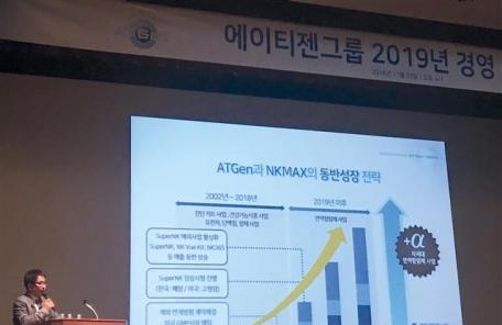 """에이티젠, '슈퍼NK' 美임상 내달 돌입…""""현지 자금조달 가능할 것"""""""