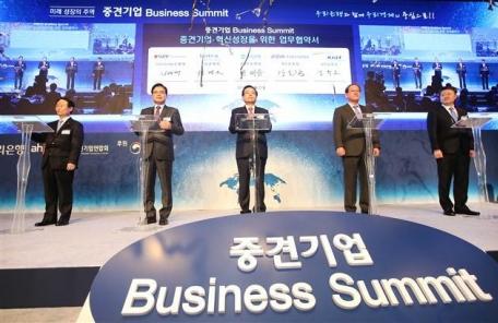 (6면 사진 후보)중견기업 혁신성장을 위한 다자간