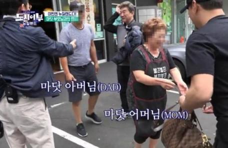 """""""마닷 부모 뉴질랜드 식당 처분""""…직원 증원 나와"""