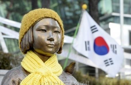 (온라인 11:30)여성가족부, 위안부 화해ㆍ치유재단 해산 추진