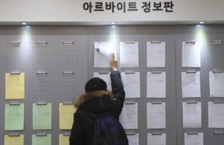 서울시·구청 겨울방학 '꿀알바' 대학생 1800명 모집…전형 방법·근무환경은?