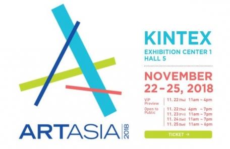 K팝과 현대미술의 만남…'아트아시아 2018' 내일 개막