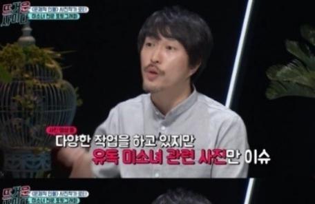 """사진작가 로타 """"동의하에 신체 접촉""""…첫 재판서 성추행 혐의 부인"""