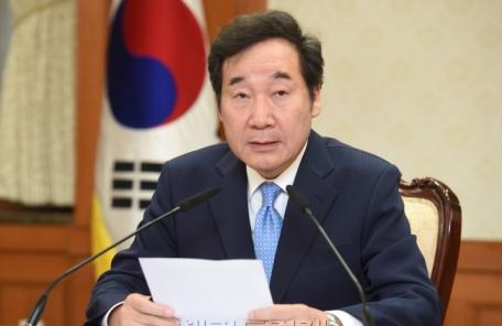 정부, 내년도 예산 469조6000억원 국무회의서 의결
