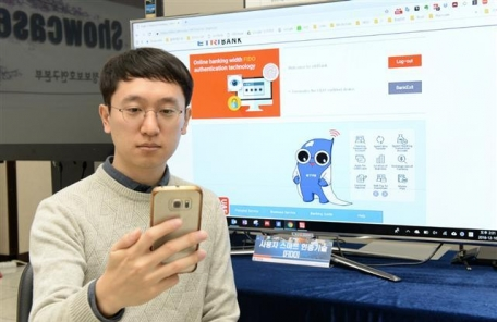 PCㆍ노트북에서도 '얼굴'로 온라인 결제