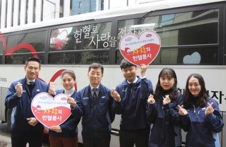 대우산업개발, 연말 '사랑의 릴레이 봉사활동' 펼쳐