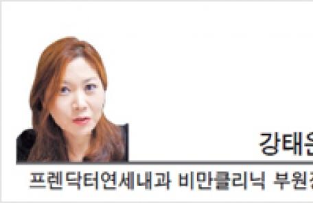 [광화문 광장] 우리 가족 행복연구소