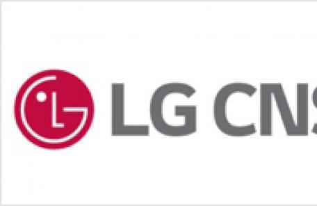 LG CNS, 메가존과 손잡고 클라우드 사업 속도
