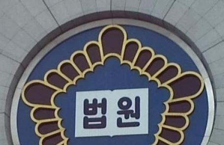 법원, LG그룹 총수 일가 14명 정식재판 회부