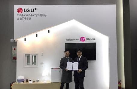 LGU+, 주식회사 다올과 관평동 포레안 오피스텔 402세대에 홈IoT 구축 MOU체결