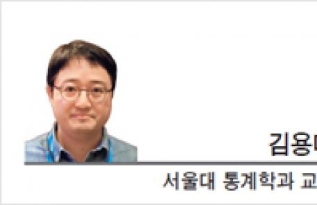[세상속으로-김용대 서울대 통계학과 교수] 변동의 이해와 통계 리터러시
