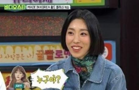 """리아킴 """"소녀시대 안무 연습도중 '뿡'…귀를 의심"""""""