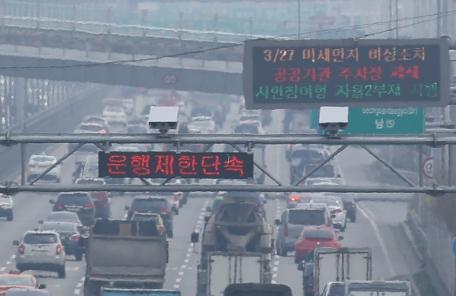 전국서 미세먼지 가장 심한 곳은 '서울 ○○사거리'