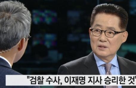 """박지원이 본 이재명 """"아주 선방했다…탄탄대로 들어서"""""""