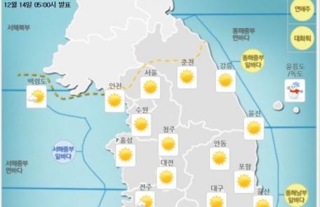 [날씨&라이프]다시 찾아온 강추위…중부내륙 등 한파특보