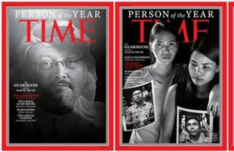 언론인 '죽음의 해'…251명 투옥·43명 사망