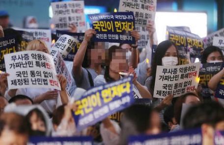 """""""난민인정 수용 불가""""…난민반대단체, 즉각 추방 주장"""