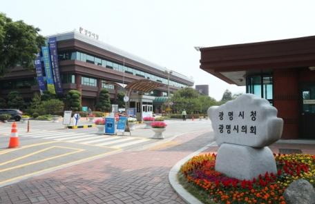 광명하안종합사회복지관, 위탁법인 '나눔과 섬김' 선정