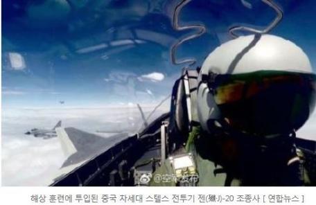 美 해병대, 중국 전투기 복제품 만들어 훈련