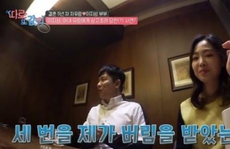 """이지성 """"차유람, 연애시절 세번 이별 통보"""""""