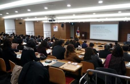 경기도교육청, 12월 통합·협업 회의