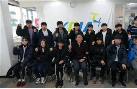 한국드론산업協, 학생 대상 드론 교육 '엑스윙 주니어' 2기 종료