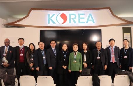 한국지역난방공사, 유엔기후변화협약 국제세미나 개최