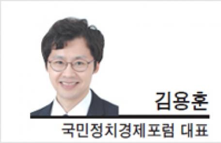 [특별기고-김용훈 국민정치경제포럼 대표] 연구개발도 효율적 운영 필요