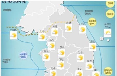 [날씨&라이프]전국 대부분 미세먼지 '나쁨'…평년보다 기온 높아