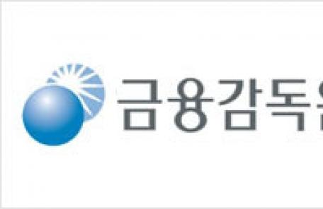 """금감원 """"일부 제약ㆍ바이오 기업, 자산화 입증 자료 제시 못해"""""""