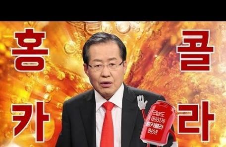 윤리위 징계 칼날 벼리는 한국당…목표는 홍준표?