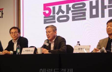"""(작성중)하현회 LGU+ """"케이블TV M&A, 내년 상반기 내 결정"""""""