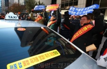 """서울시 """"택시파업, 운행률 보고 비상수송 결정"""""""