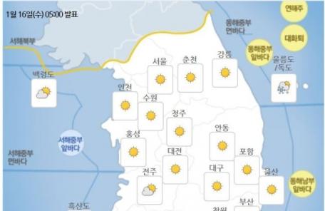 [날씨&라이프]미세먼지 물러가니 한파…서울 아침 체감 영하 14도