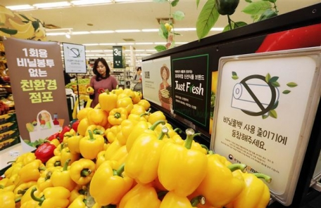 이마트, 롤 비닐 1억장 감축한다…'자원순환' 캠페인 확대