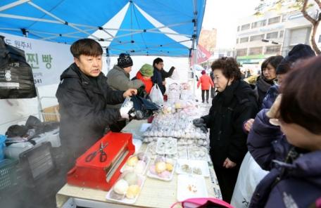 서대문구, 설맞이 직거래장터 개최