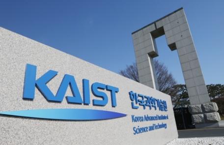 신성철 KAIST 총장 다보스포럼 참석…케냐 KAIST 프로젝트 사례 발표