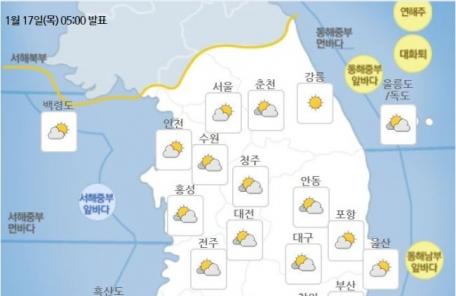 [날씨&라이프]오늘도 미세먼지 걱정 없다…평년 기온 회복
