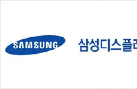 삼성디스플레이, 산업보건의 첫 채용
