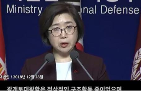이번엔 한일 국방무관 초치 공방전..일본, 韓 불러 항의하자 한국도 日 초치