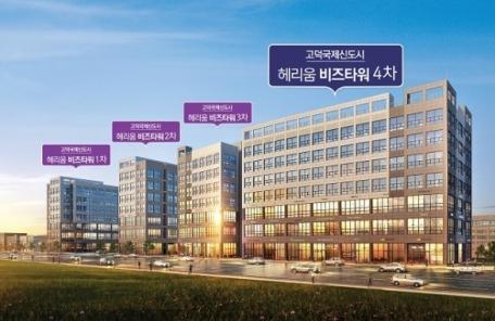 삼성 산업단지에 협력 업체 배후수요까지...'헤리움 비즈타워' 3·4차 기대감 솔솔