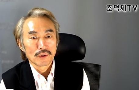 """((직접배포)) 조덕제 """"오명근 변호사, 양예원 무고사건 맡아 정말 감사"""""""