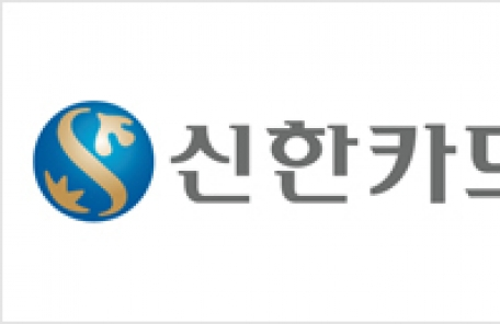 """(온라인 20일 정오)신한카드 뉴 비전 선포 """"2023년까지 회원 3000만 자산 40조 달성"""""""