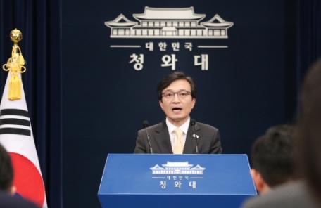 """靑""""2월 말 북미정상회담 환영…성공에 최선 다할것"""" 강조"""