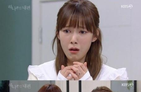 '하나뿐인 내편' 이혜숙 막장시모 돌변에 시청자 '고혈압'