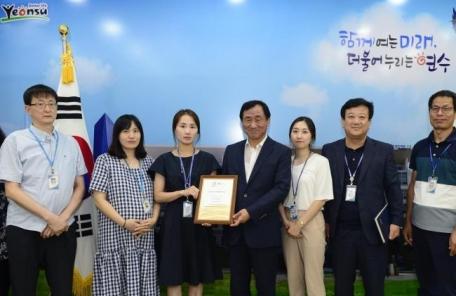 인천 연수구, 대한민국 평생학습박람회 유치 총력