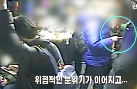"""경찰 """"'버스 흉기난동' 문자신고 40자 넘어 접수 안돼"""""""