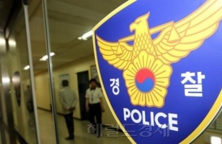 경찰대, '팔굽혀펴기 男과 똑같은 자세' 女응시생 체력검정 강화 검토