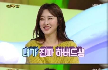 """신아영 """"하버드생 맞다…SKY캐슬 탓 학력 위조 떠"""""""