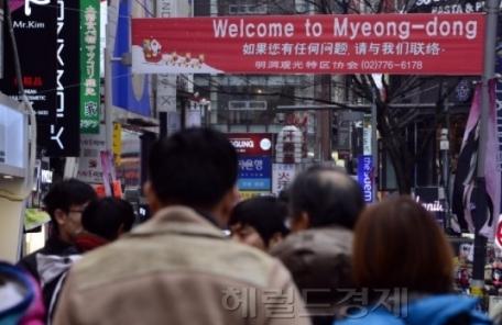 [2018년 12월 한국관광통계] 132만명 내한 전년 동월 대비 16.8% 증가
